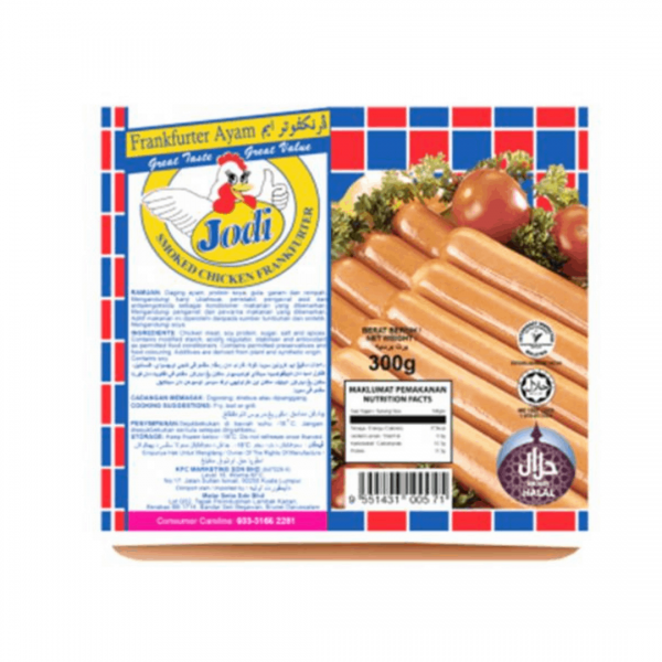 Jodi Chicken Sausages - 300g
