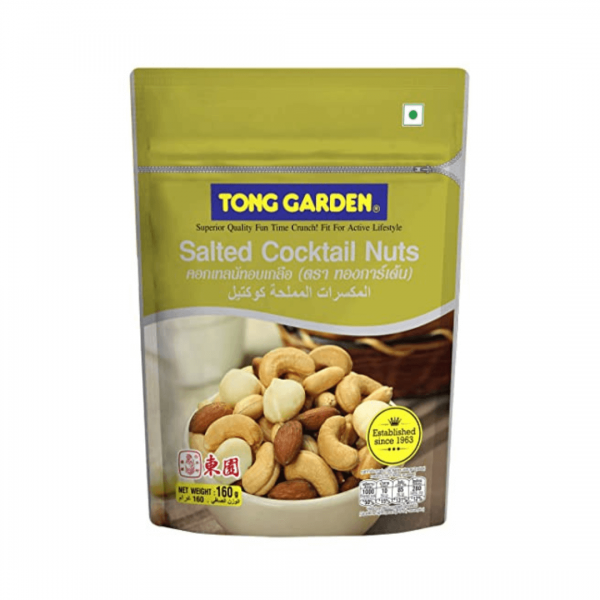 Tong Garden Salted Cocktail Nuts - 40g