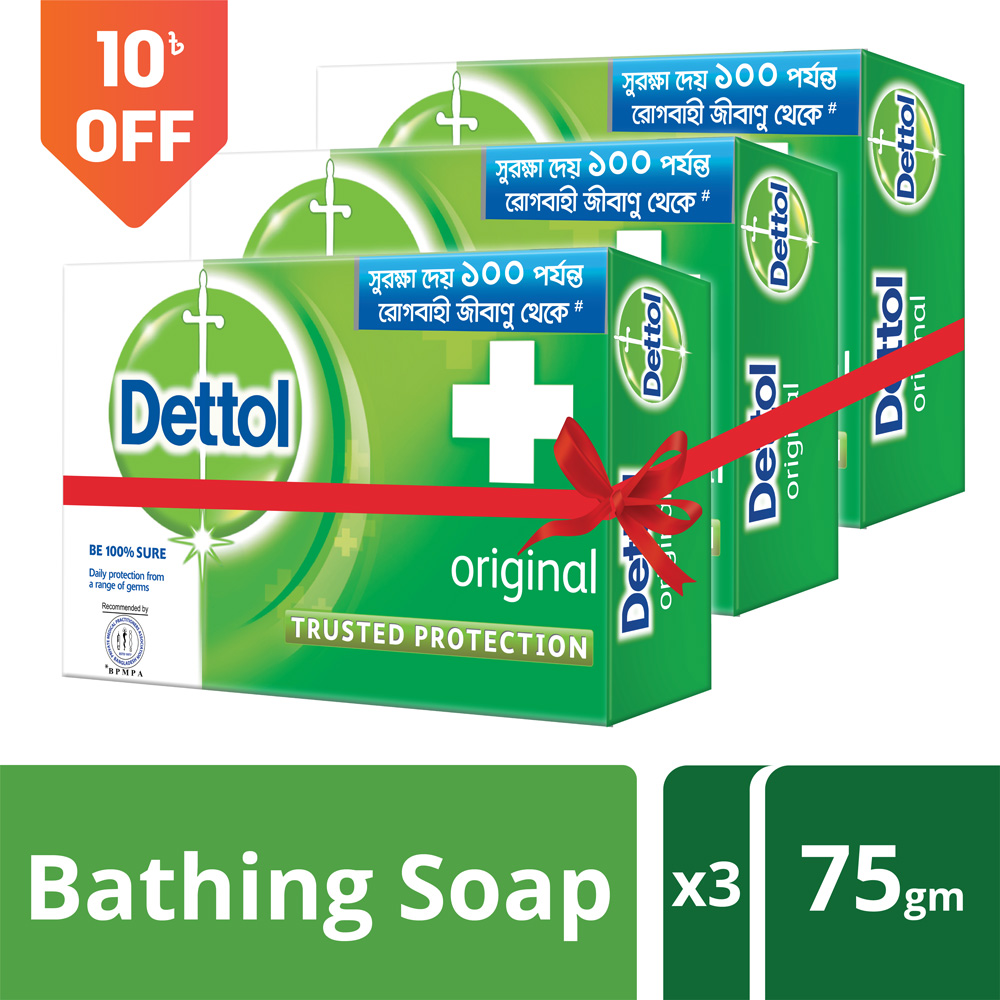Dettol Soap 75gm Original Value Pack_1