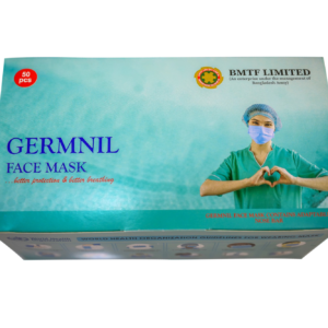 Germnil Face Mask 50pc