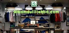 AlhamdulillahBD.com
