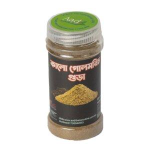 Aadi Black Pepper Powder