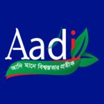 Aadi Enterprise