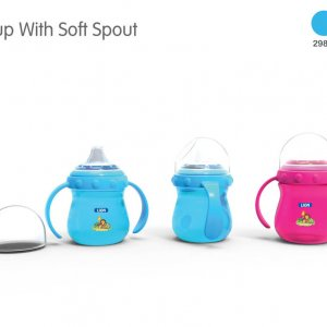 Lion soft Spout Drinking Cup With Handle (Bpa Free)
