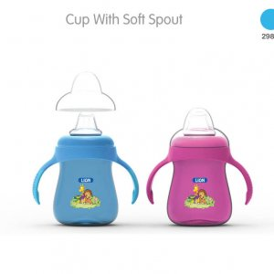 Lion soft Spout Drinking Cup With Handle (Bpa Free) 1pc Header Card