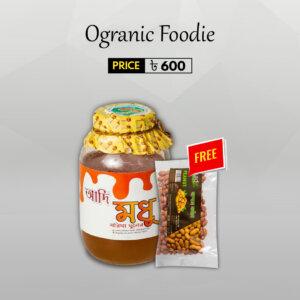 Aadi Mustard Honey (Aadi peanut Raw Free)