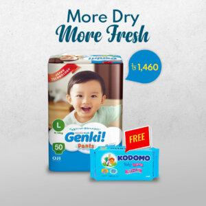 Baby Genki Daiper (Kodomo Wet Wipes Free)