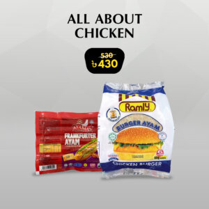 Ayamas Chicken Franks 340gm + Ramly chicken burger